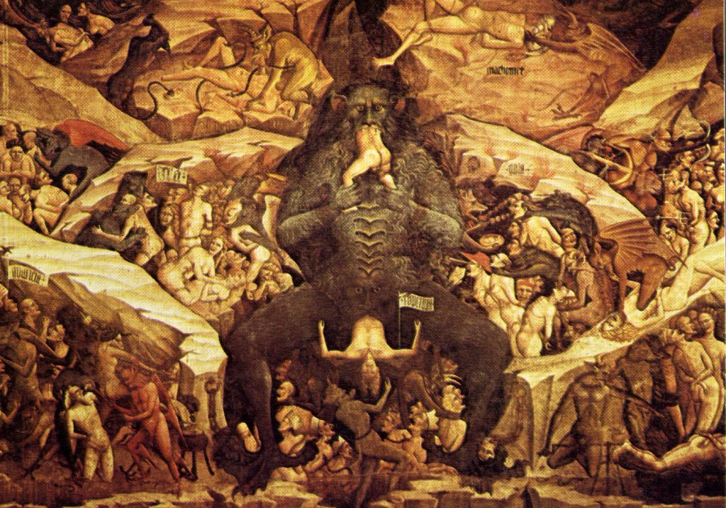 Giovanni Da Modena, L'inferno, affresco, 1410, (particolare), Basilica di San Petronio, Bologna